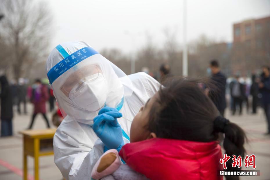 山西省晋中市榆次区启动全员核酸检测