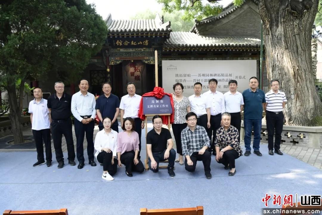三十余年投身文物保护事业 连颖俊文博名家工作室在太原成立