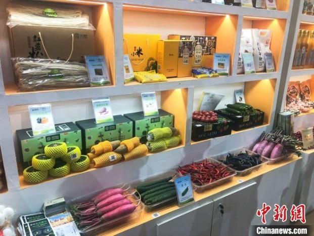 第七届中国(山西)特色农产品交易博览会开幕 近30省份企业参展