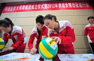 女排队员在给排球签名留念高清图片
