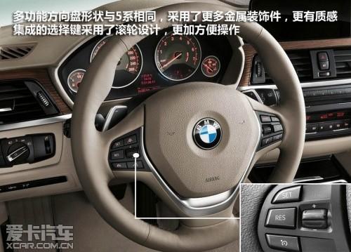 新宝马3系在多功能方向盘的设计上也有现款版车型有
