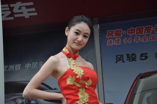 美女车模 中国新闻网山西新闻