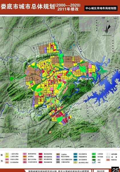 娄底市区人口_用市场的力量填充城市 专访娄底林武