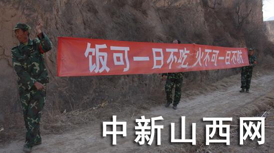 盂县东梁乡小湖村村委会准备的标语