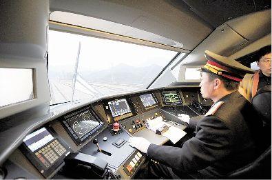 中,石太铁路客运专线是我国首批开工建设的客运专线,是太原到青岛客运