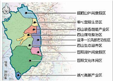 """山西太原""""西山地区""""综合整治规划亮相(图)"""