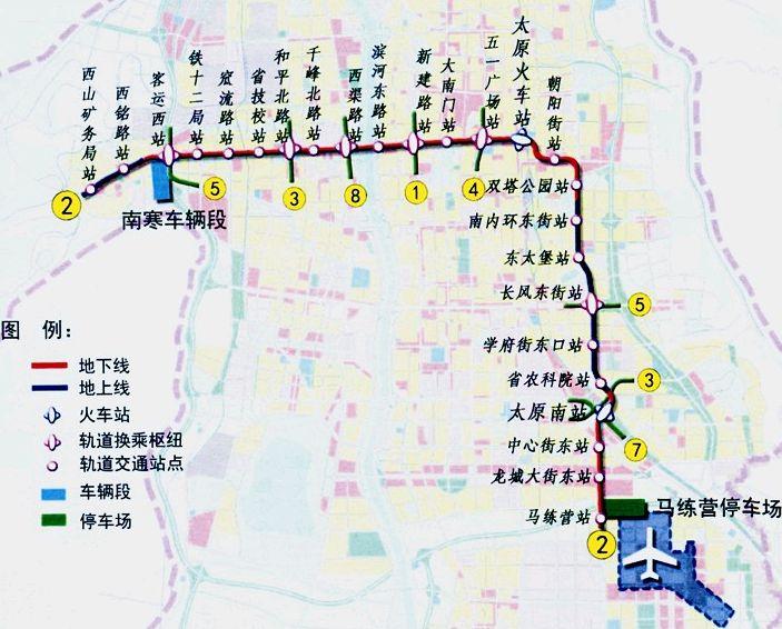 地铁离我们还有多远:山西太原轨道交通大展望