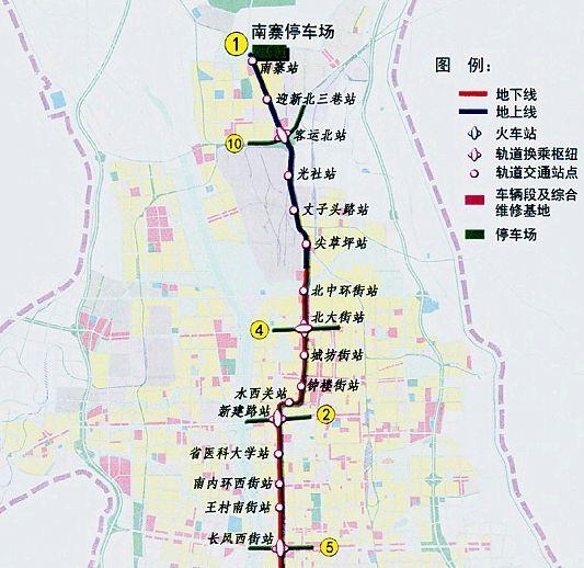 太原市轨道交通1号线; 地铁离我们还有多远 山西太原轨道交通大展望