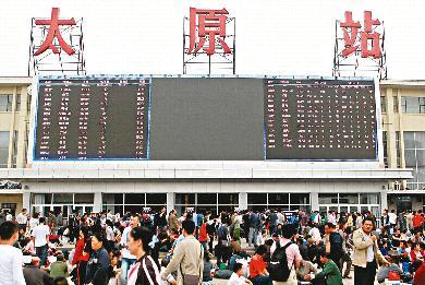 太原火车站:国庆黄金周期间火车票昨起发售