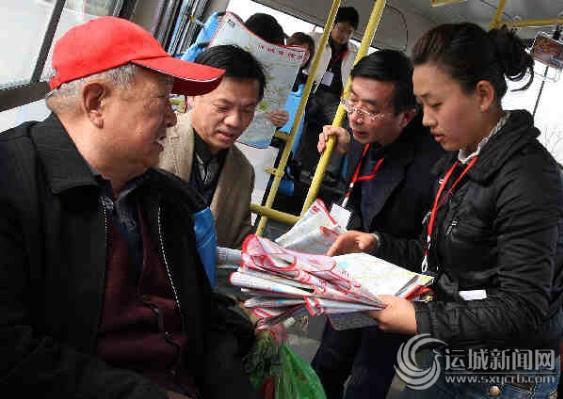 2路公交车上,来自山东泰山的太阳能销售员尹先生拿到市交通运输