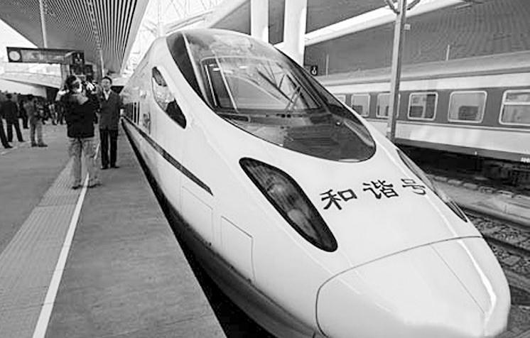 本报记者 薛日红通讯员 张秋生   昨日,太原火车站发布消息,7月1日列车运行调整后,太原火车站为了更好地服务旅客,除继续延伸既有服务项目外,将新增一系列的便民措施。值得注意的是,该火车站特别针对民工旅客、经商旅客、旅游旅客、学生旅客提供一系列专属服务。   据介绍,新增的服务将更加方便旅客购票,售票窗口配备POS机,旅客可持银行卡直接购票。另外,候车室设立动车专厅,为乘坐动车旅客提供良好的候车环境,实现优质优价。高架候车室新增了孙慧服务台,提供六心服务法:细心观察法、耐心解释法、爱心助困法、