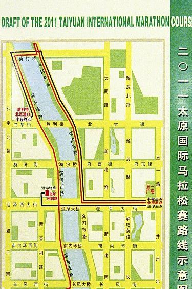 太原汾河二库景区地图