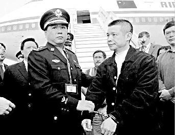 中国外逃贪官的海外生活_中国新闻网山西新闻
