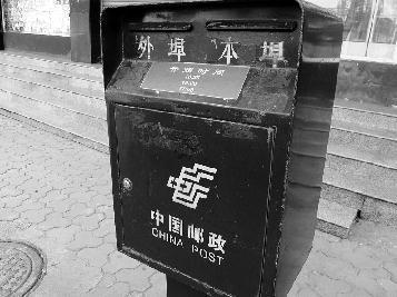 垃圾桶 垃圾箱 357