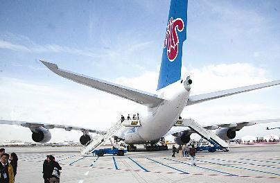 上海到山西飞机