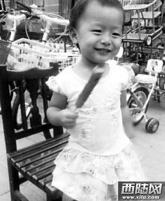 小悦悦被碾压案中第一位肇事司机.   虽然佛山市、南海区两高清图片
