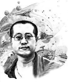 山西科幻小说家刘慈欣 我只会写科幻
