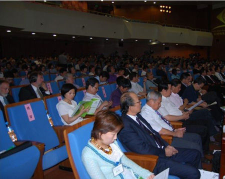 第三届全球绿色经济财富论坛盛大开幕