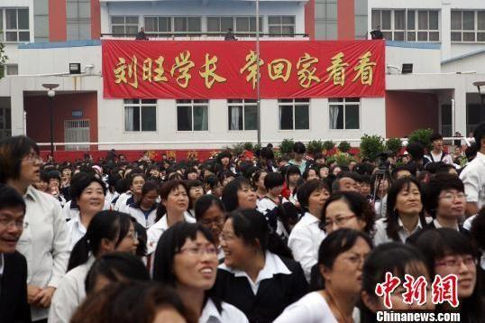"""刘旺/在刘旺的母校平遥中学,数千名师生欢聚一堂,邀请刘旺""""常回家..."""