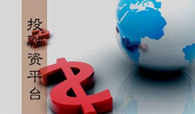 网络融资平台 线上线下的服务对接_中国新闻网