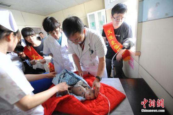 山西儿童医院将壶关无肛女生内裤接至太原救外星的男婴大学宿舍图片