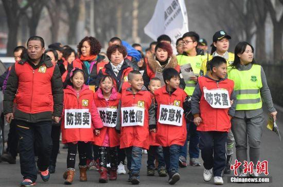 被拐儿童家庭新生子健步走